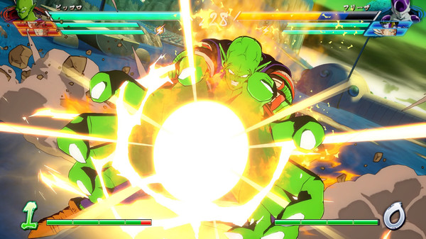 DRAGON BALL FighterZ PC cheap key to download