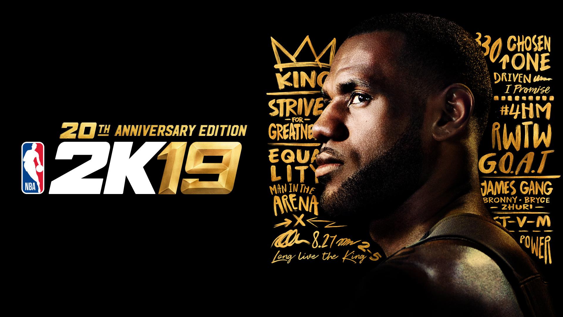 NBA 2K19 PC + DLC cheap key to download